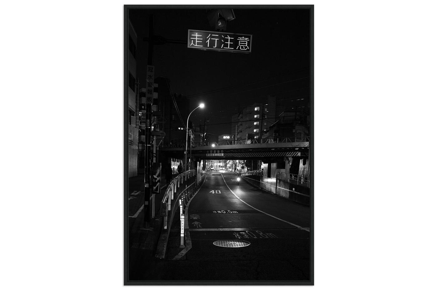 Caisse americaine Midnight in Tokyo