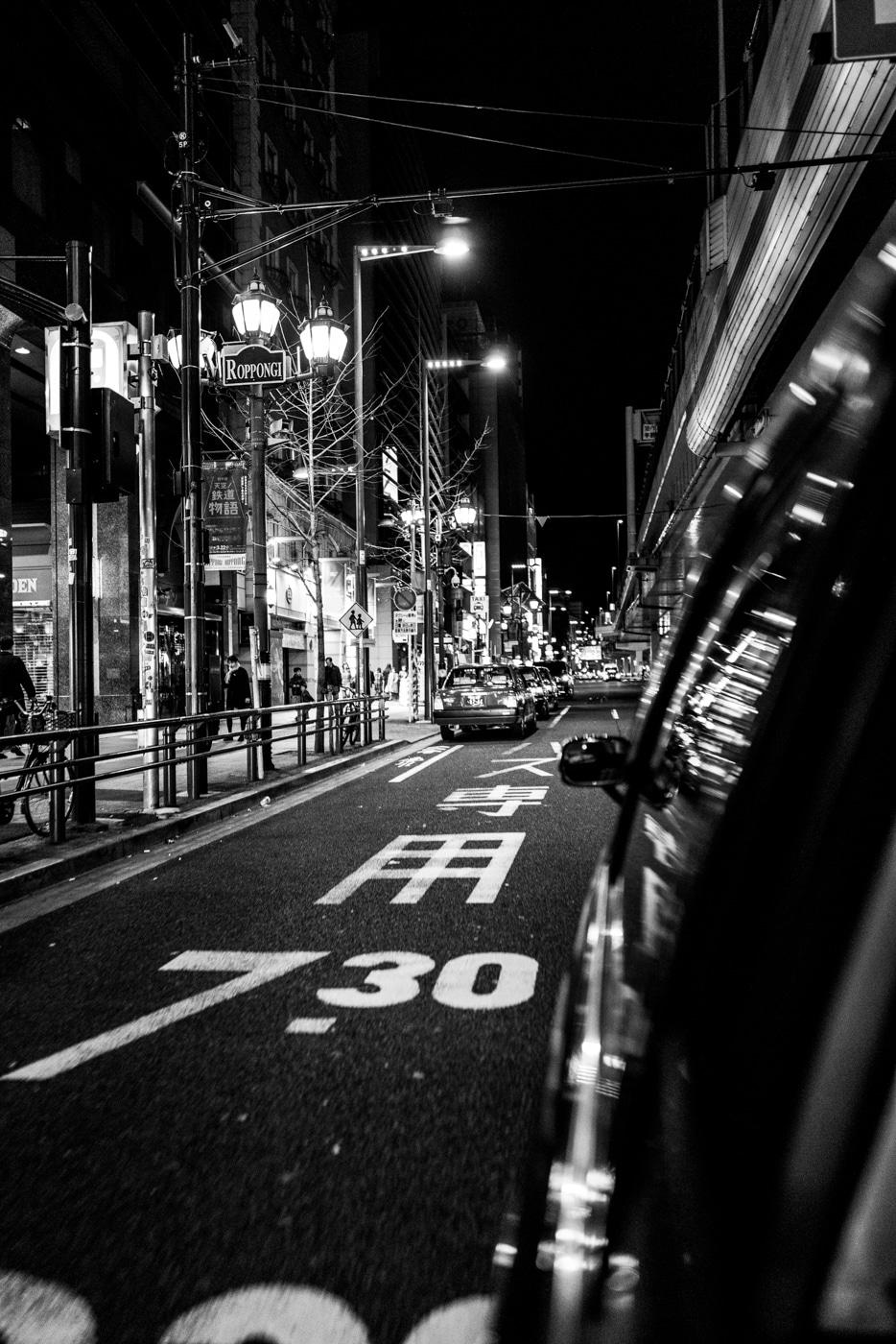 Roppongi Night