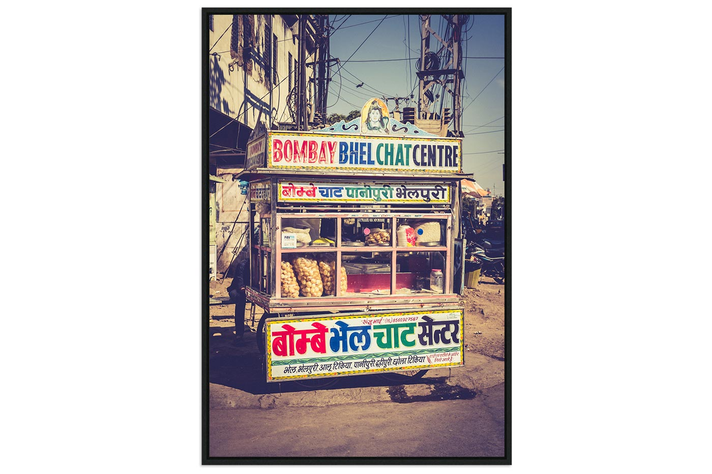 Caisse americaine Bombay Bhel Chat Centre